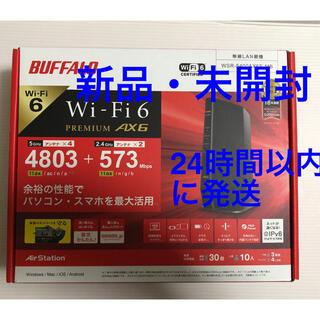 Buffalo - バッファロー  WSR-5400AX6S-MB Wi-Fi 6対応ルーター