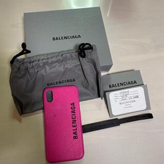 バレンシアガ(Balenciaga)のBALENCIAGA バレンシアガ iPhoneケース  X XS(iPhoneケース)