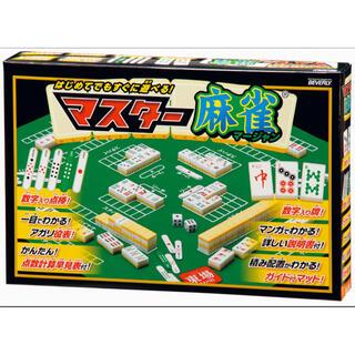 【新品未使用品】ビバリー⭐️マスター麻雀ボードゲーム(麻雀)