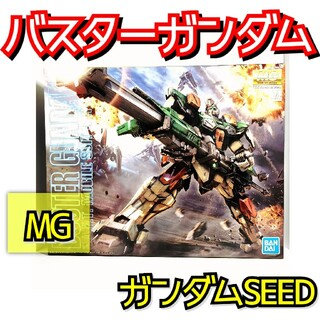 BANDAI - MG GAT-X103 バスターガンダム 機動戦士ガンダムSEED プラモデル