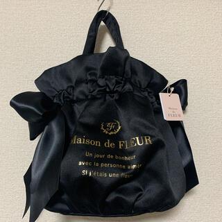 Maison de FLEUR - Maison de FLEUR 2wayトートバッグ 美品