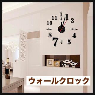 【DIY】 ウォールクロック ウォールステッカー 時計 黒 オシャレ