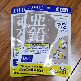 DHC - 新品【DHC】亜鉛60日分×2袋