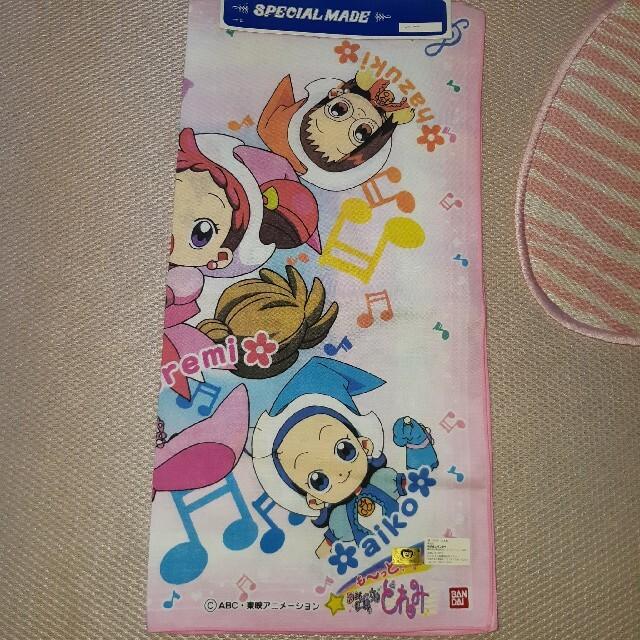 BANDAI(バンダイ)のおジャ魔女どれみ ハンカチ バンダナ ナプキン エンタメ/ホビーのおもちゃ/ぬいぐるみ(キャラクターグッズ)の商品写真