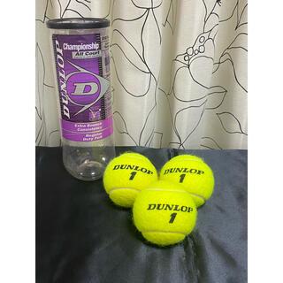 ダンロップ(DUNLOP)の新品 硬式 テニスボール ⅮUNLOP ダンロップ(ボール)