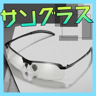偏光 サングラス スポーツサングラス UV