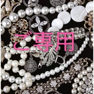 美品❗️Star Jewelry ❣️D0.21ct K18ダイヤネックレス(ネックレス)