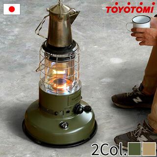 【新品】 トヨトミ レインボーストーブ ギアミッション RR-GE25 ストーブ
