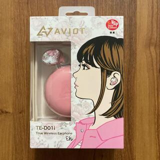 【新品】AVIOT ワイヤレスイヤホン TE-D01i ピンク 女子専用設計
