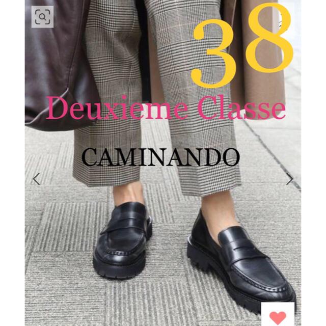 DEUXIEME CLASSE(ドゥーズィエムクラス)のDeuxieme Classe♡CAMINANDO カミナンド♡ローファー♡38 レディースの靴/シューズ(ローファー/革靴)の商品写真