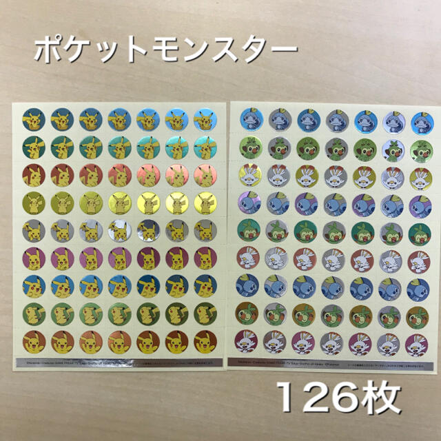 ポケモン(ポケモン)のポケットモンスター ごほうびシール ご褒美シール 計126枚 エンタメ/ホビーのおもちゃ/ぬいぐるみ(キャラクターグッズ)の商品写真