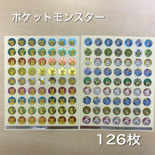 ポケモン - ポケットモンスター ごほうびシール ご褒美シール 計126枚