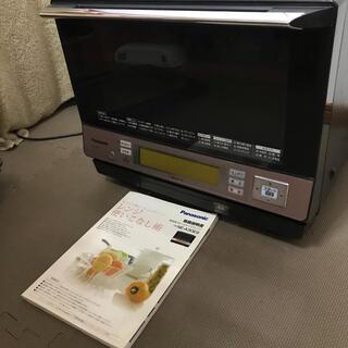 パナソニック(Panasonic)のビストロ オーブンレンジ スチームオーブン パナソニック NE-A30E9(電子レンジ)