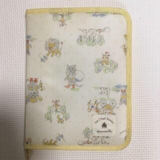アフタヌーンティー(AfternoonTea)の母子手帳 アフタヌーンティー 長靴をはいた猫(母子手帳ケース)