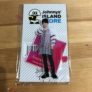 Johnny's - 渡辺翔太 アクスタ