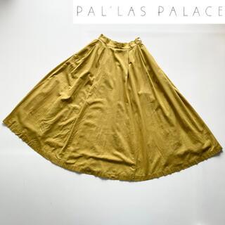美品 パラスパレス 微起毛タックロングスカート マスタード系 フリーサイズ