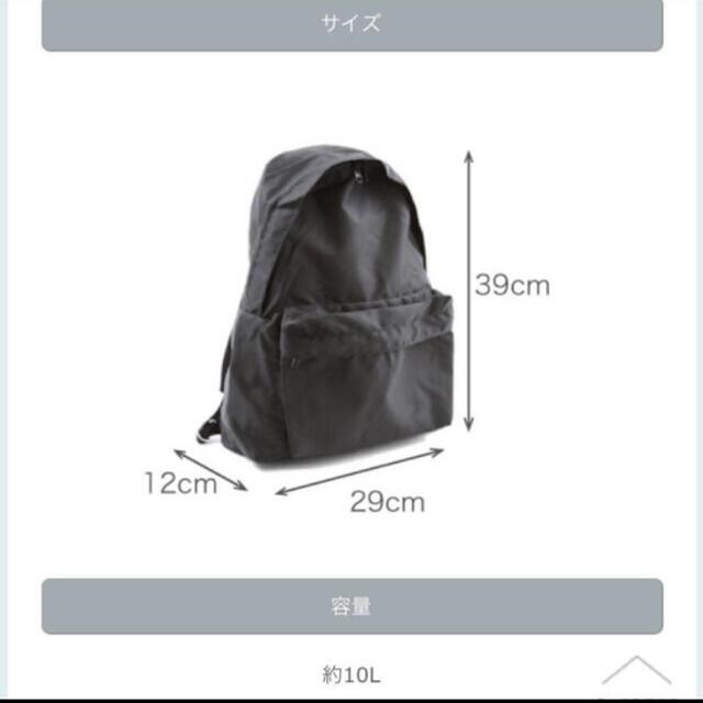 Herve Chapelier(エルベシャプリエ)の廃盤☆エルベシャプリエ☆879WM☆フレンチデイパック☆カモフラ レディースのバッグ(リュック/バックパック)の商品写真