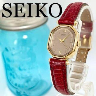 グランドセイコー(Grand Seiko)の121 34 2点まとめ レディース腕時計 ワインレッド アンティーク(腕時計)