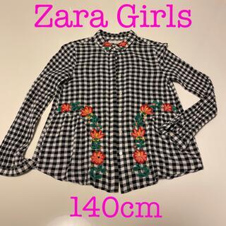 ザラキッズ(ZARA KIDS)のZARA ブラウス 女の子 140cm(ブラウス)