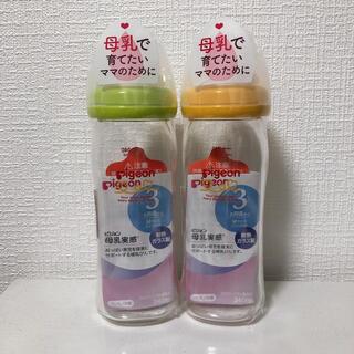 ピジョン(Pigeon)のPigeon 新品未使用哺乳瓶2本セット(哺乳ビン)