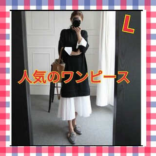 dholic - 韓国ファッション シャツワンピース トレーナー ワンピース レディース 即日発送