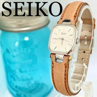 グランドセイコー(Grand Seiko)の87 SEIKO セイコー時計 アンティーク レディース腕時計 希少(腕時計)