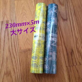 mina perhonen - 値下げ mt wrap ミナペルホネン 大2点セット sky flower