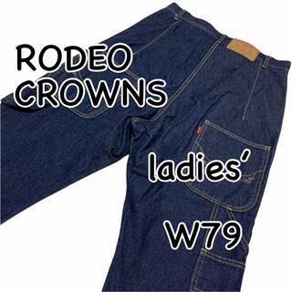 ロデオクラウンズ(RODEO CROWNS)のRODEO CROWNS ロデオクラウンズ サルエルペインターデニム サイズ2(デニム/ジーンズ)