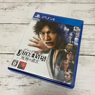 JUDGE EYES:死神の遺言 PS4 ピエール瀧