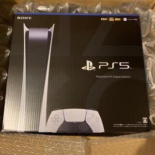 SONY - SONY PlayStation5 CFI-1100B01