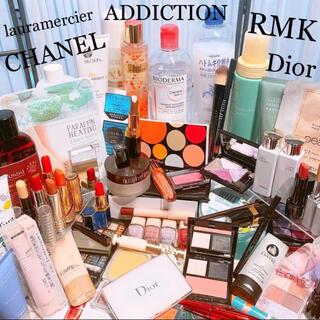 CHANEL - CHANEL RMK アディクション コスメ まとめ売り 化粧品 大量 セット