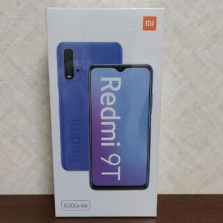 【新品未開封品】Xiaomi Redmi 9T 64GB カーボングレー