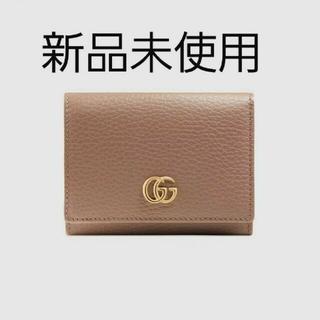グッチ(Gucci)のGUCCI ミニ財布 GGマーモント(財布)