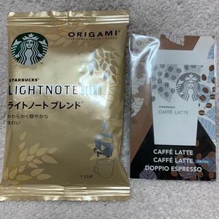 Starbucks Coffee - スタバ レギュラーコーヒー 付箋