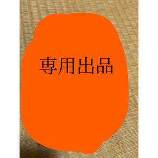 イヴサンローランボーテ(Yves Saint Laurent Beaute)のYSL★ピュアショットナイトセラム 30ml(美容液)