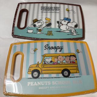SNOOPY - スヌーピー カッティングボード 2枚