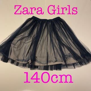 ザラキッズ(ZARA KIDS)のZARA ザラ スカート 女の子 140cm(スカート)