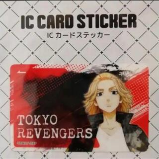 東京リベンジャーズ ICカードステッカー