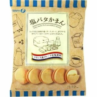 KALDI - カルディで大人気! 宝製菓 塩バタかまん 6個