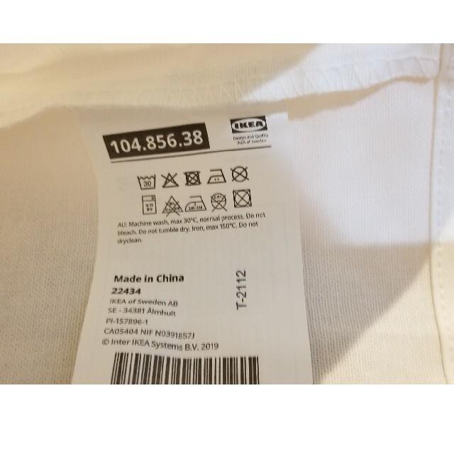 IKEA(イケア)の【新品】IKEAトートバッグ EFTERTRÄDA エフテルトレーダ レディースのバッグ(トートバッグ)の商品写真