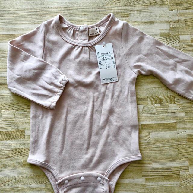 petit main(プティマイン)のプティマイン80cm 5点セット キッズ/ベビー/マタニティのベビー服(~85cm)(その他)の商品写真