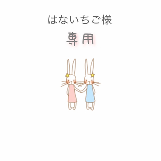 SM2 - 新品◎サマンサモスモス スタンドカラー七分袖リボンブラウス ピンク 今季*