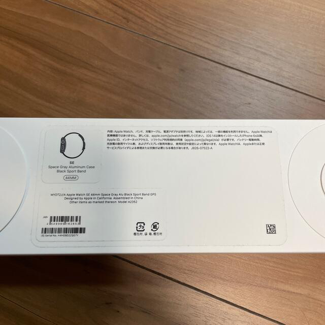 Apple Watch(アップルウォッチ)のApple Watch SE 44mm  メンズの時計(腕時計(デジタル))の商品写真