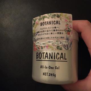 ボタニスト(BOTANIST)のボタニカル オールインワンゲル 新品、送料無料(オールインワン化粧品)