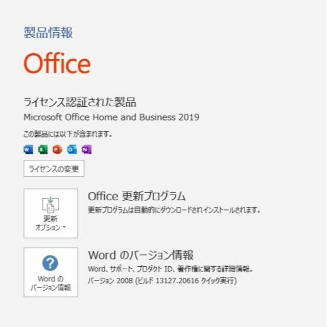 NEC(エヌイーシー)のNECノートパソコン Office2019付 WEBカメラ ZOOM テレワーク スマホ/家電/カメラのPC/タブレット(ノートPC)の商品写真