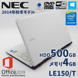 NEC - NECノートパソコン Office2019付 WEBカメラ ZOOM テレワーク