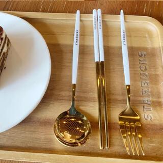 スターバックスコーヒー(Starbucks Coffee)の【ホワイトxゴールド】スターバックス 台湾 カトラリー(カトラリー/箸)