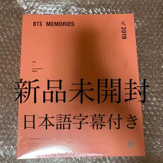 防弾少年団(BTS) - 新品未使用 BTS memories 2019  DVD