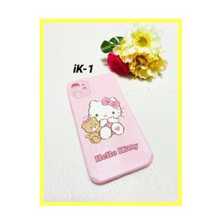 ハローキティ(ハローキティ)の【新品】HelloKitty ハローキティ iPhoneケース 11/12(iPhoneケース)