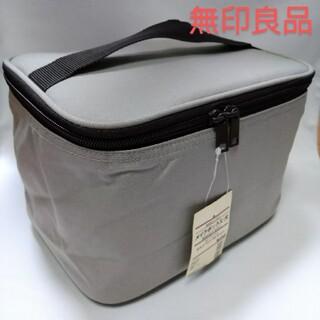 ムジルシリョウヒン(MUJI (無印良品))の無印良品600Dナイロンメイクボックス 大グレーベージュ(メイクボックス)